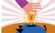 哪个平台发文章最能赚钱?