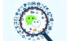 怎样利用微信公众号来提升工作效率