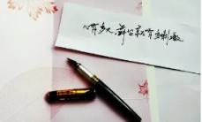 代写千字(1000字)50元算是正常价格吗?